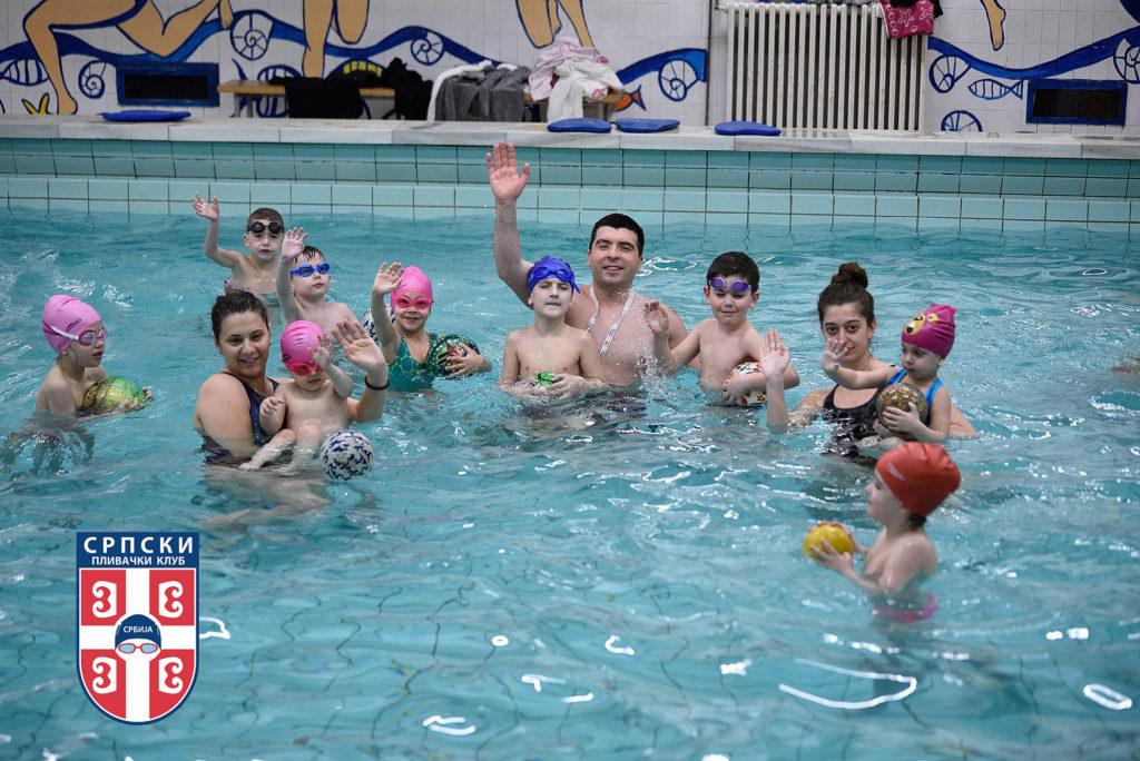 srpski plivacki klub