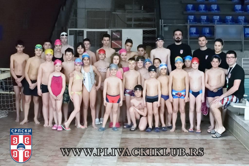 Srpski plivački klub