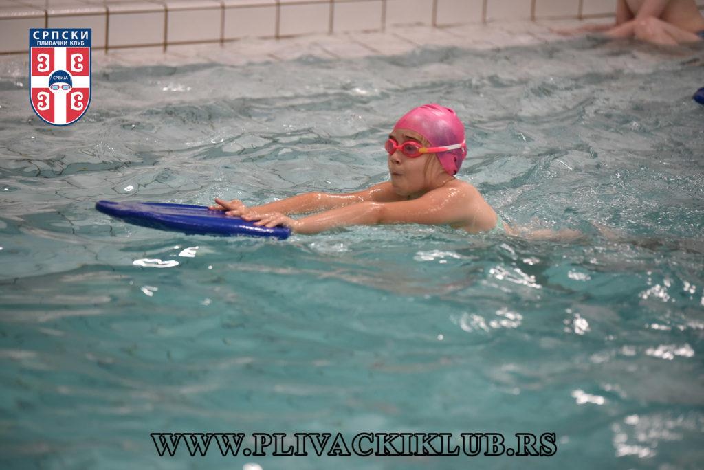 Nacionalna škola plivanja, Beograd