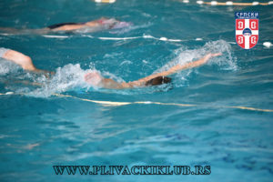 Škola plivanja za decu, Beograd