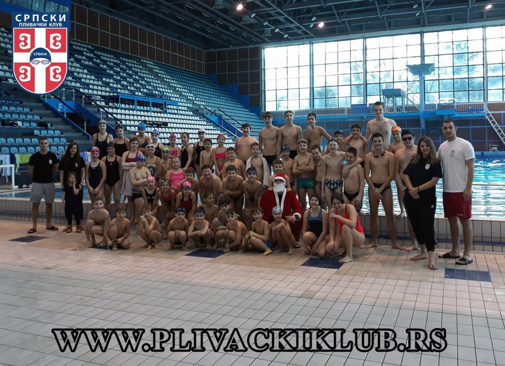 Škola plivanja Tašmajdan- Nova godina