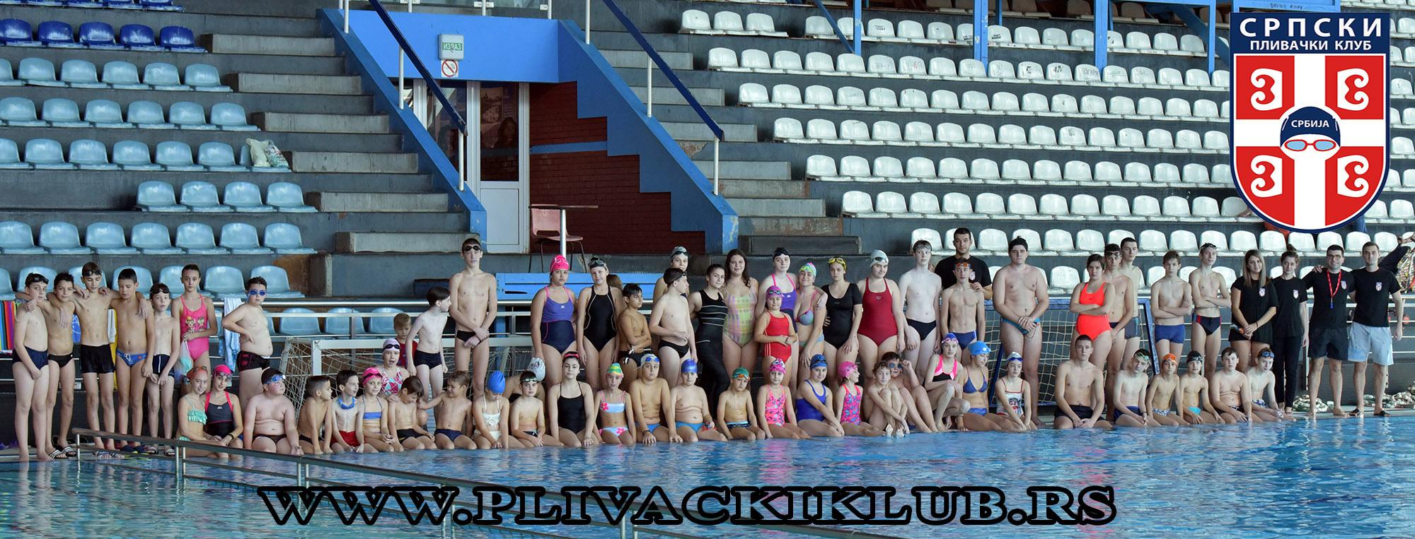 Nacionalna škola plivanja, Tašmajdan