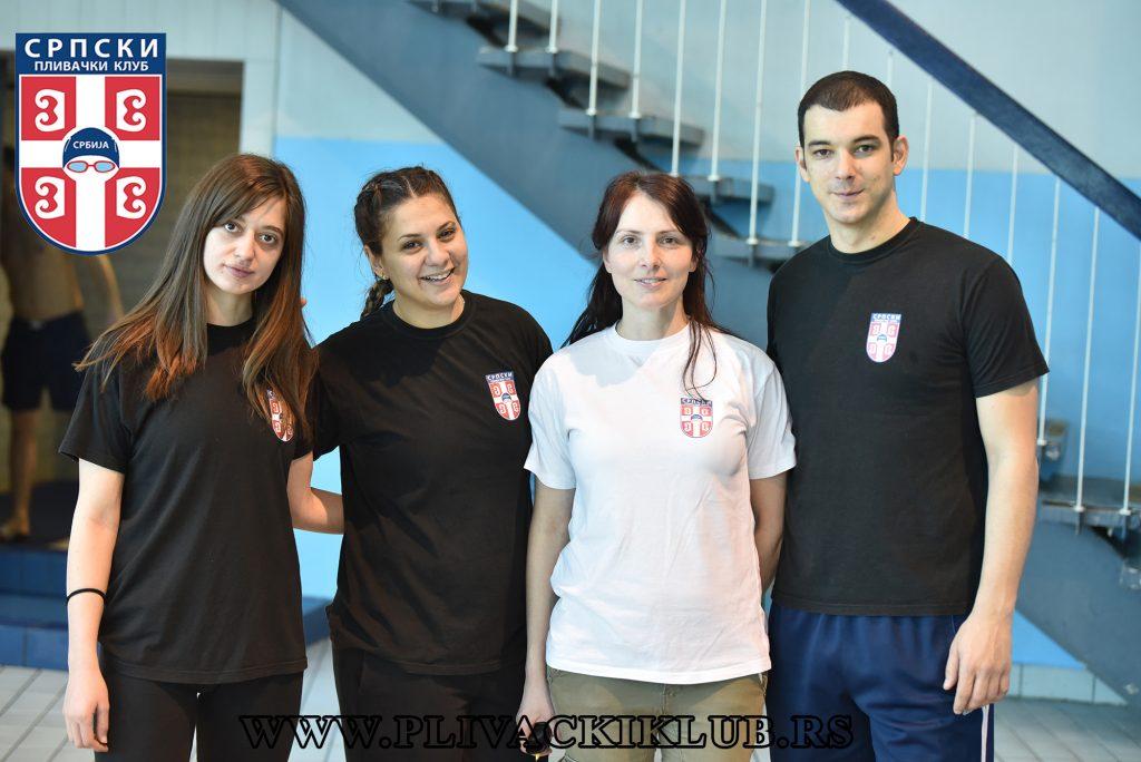 Nacionalna škola plivanja Tašmajdan, Beograd