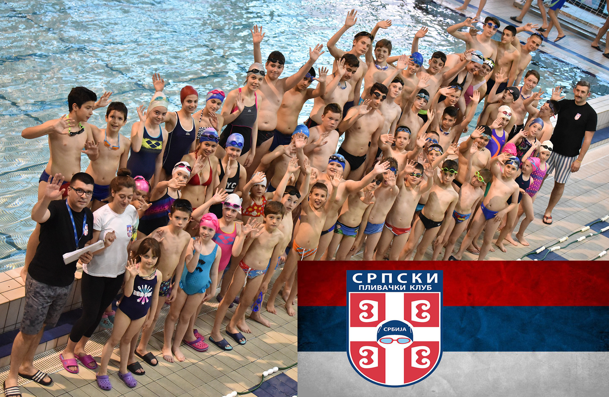 Srpski plivački klub – Nacionalna škola plivanja,Tašmajdan – Beograd