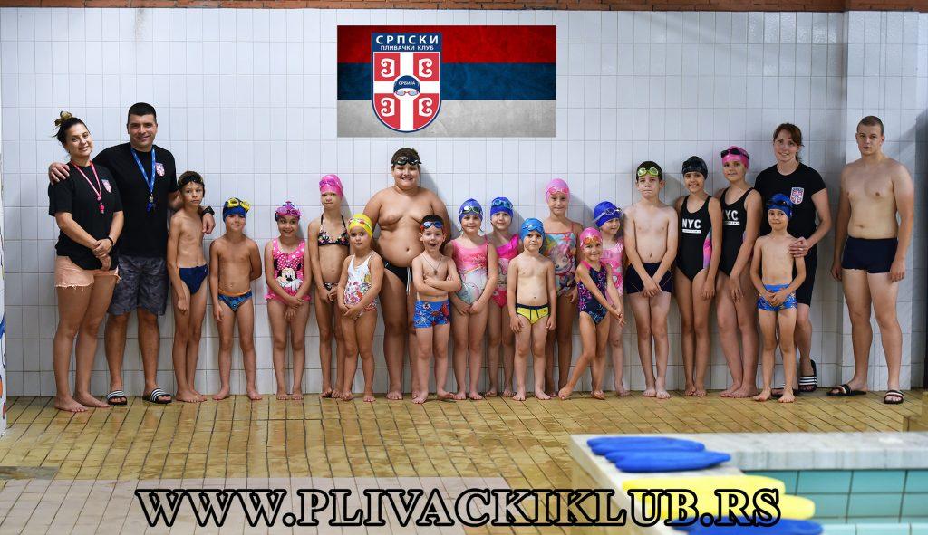 Srpski plivački klub – Nacionalna škola plivanja – Beograd (jul 2019.)