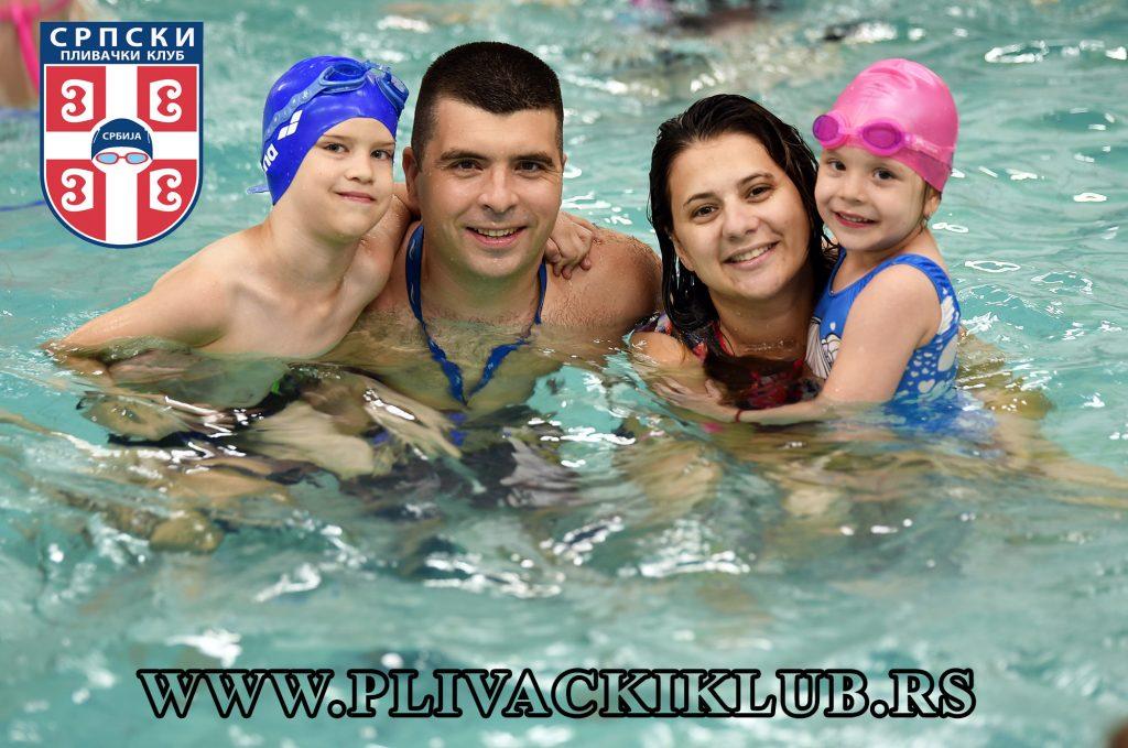 Srpski plivački klub - Nacionalna škola plivanja, Beograd