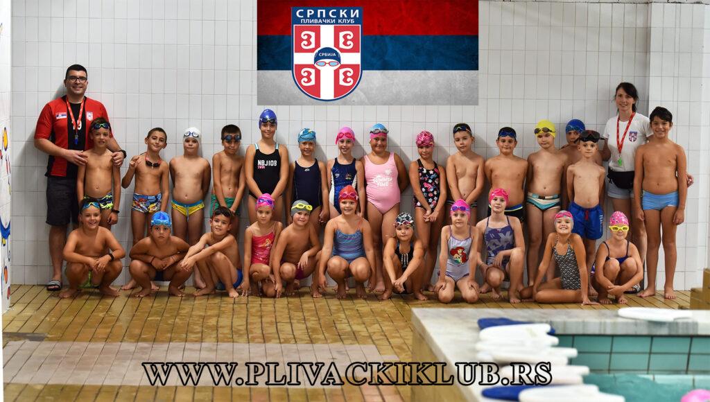 Srpski plivački klub - mali bazen Vračar
