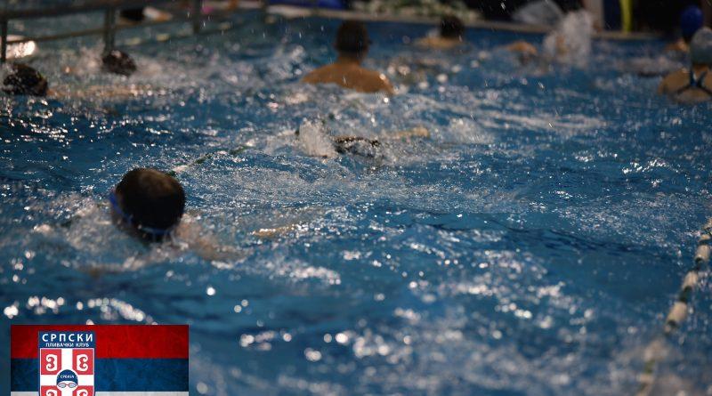 Škola plivanja Tašmajdan - Srpski plivački klub