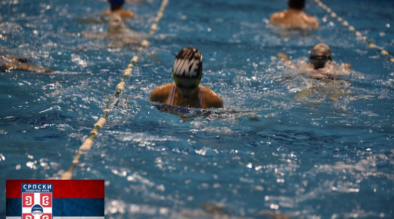 Škola plivanja Tašmajdan - Srpski plivački klubanja Tašmajdan - Srpski plivački klub
