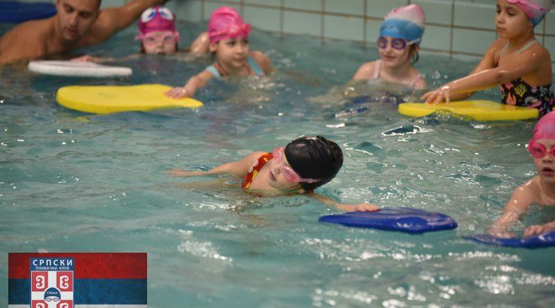 Škola plivanja Vračar