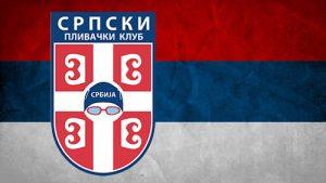 Srpski plivački klub - Nacionalna škola plivanja Beograd